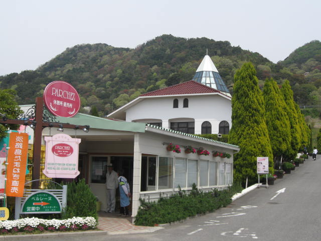 走り屋の勲章 淡路島一周サイクリング写真