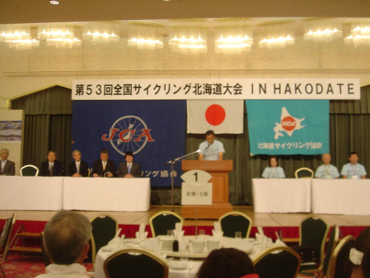 日本サイクリング協会の全国大会写真2