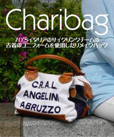 Charibag