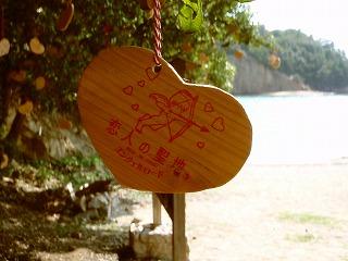 小豆島一周サイクリング下見 - 25