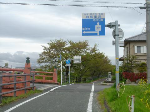 京都・奈良古都めぐりサイクリング - 12