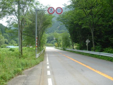 飛騨高山・古川、郡上八幡サイクリング下見 - 39